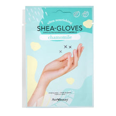 Avry Beauty Chamomile Gloves