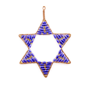 Star of David Paper Bead Fair Trade Ornament