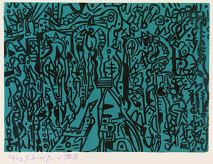 """Inauspicious Site In Ekaterinburg"" By Rostislav Romanov, Lino Print on Paper"