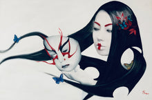 """Geisha and Her Baby Kabuki"" By Nyx Sanguino, , Acrylic and Oil on Canvas"