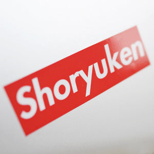 Shoryuken Stickers