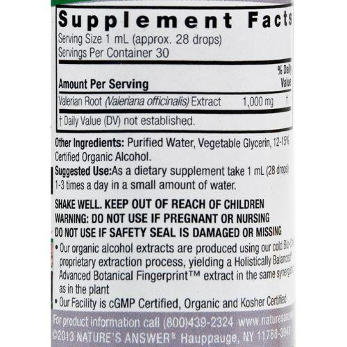Nature's Answer Valerian Root - 1 fl oz