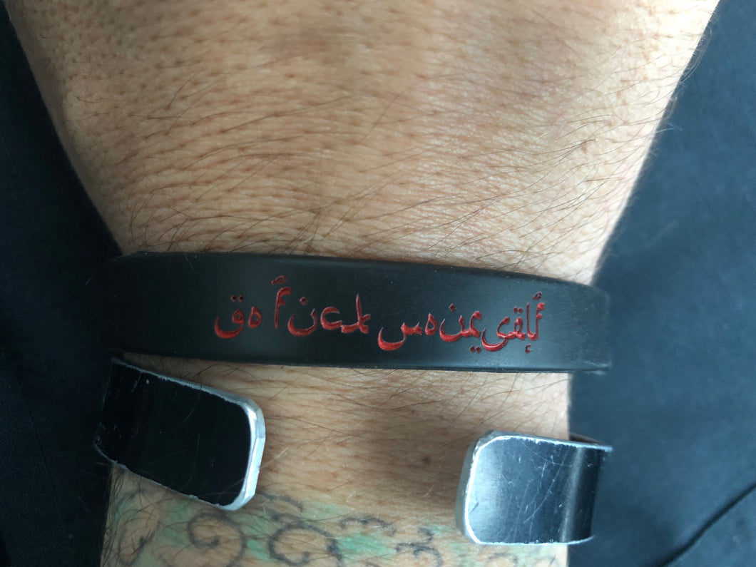 "Silicone ""go fuck yourself"" bracelet"