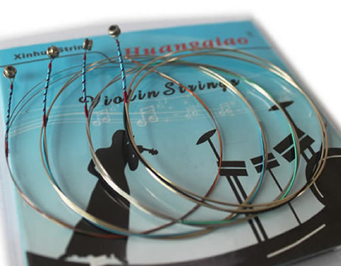 Buy Wholesale Quality Huangqiao Brand Violin Silver Strings One set