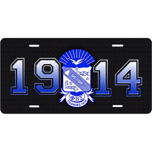 Phi Beta Sigma 1914 Car Tag