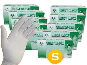 Latex Powder Free Gloves - Size Small - 1000 Gloves