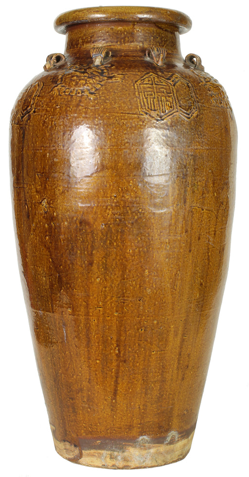 Antique Vietnamese Pot - Niger Bend