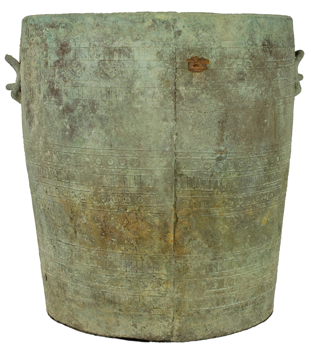 Historic Dong Son Bronze Container/Bucket Artifact from Bronze Age - 2000+ Years Old - Niger Bend