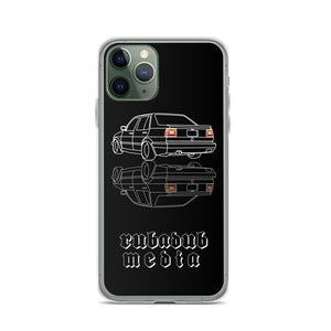 Mk2 Jetta iPhone Case