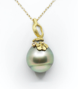 Green Fresh Water Pearl Pendant