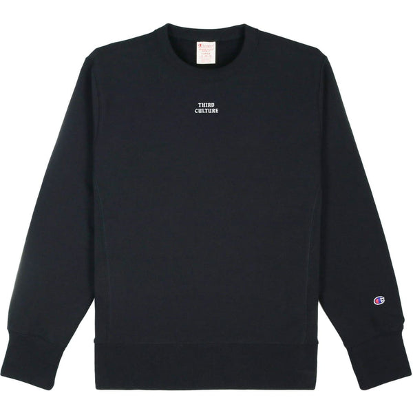 B-Boy Script Champion Reverse Weave Sweatshirt (Black) - Third Culture
