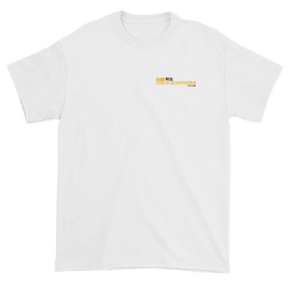 HK Express T-Shirt (White) - Third Culture
