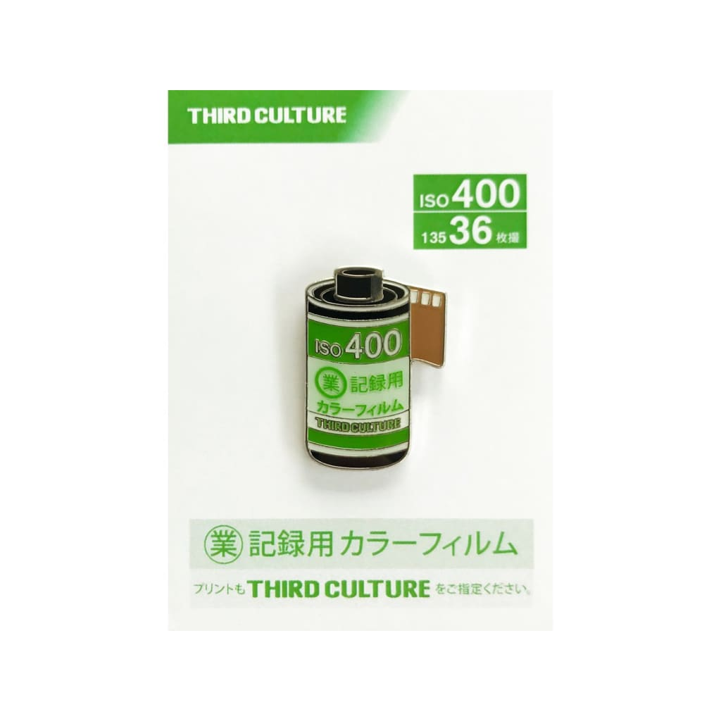 Industrial 400 35Mm Film Pin - Third Culture