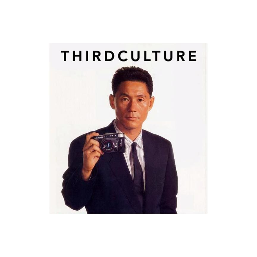 Vintage Beat Takeshi Kitano Large Sticker - Third Culture