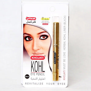 Mumtaz Herbal Kajal with Almond Oil (Thick-tip for Night Use)