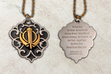 Two-tone steel Adi Shakti / Khanda Shield medallion keyrings or pendants on chains with Mool Mantra or Mangala Charan Mantra