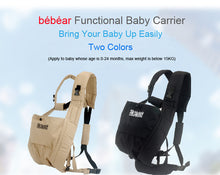 Load image into Gallery viewer, 4-Way Carry Lightweight Baby Sling Wrap