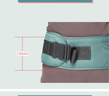 Load image into Gallery viewer, Baby Care – Infant Waist Belt/Hip Seat
