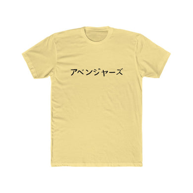 Avengers Endgame Shirt with Japanese Script Yellow