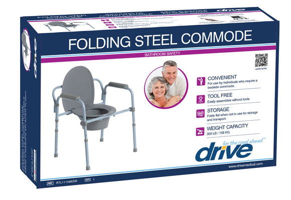 Drive Folding Steel Commode Drive Folding Steel Commode Commode Drive Medical - Americare Medical Supply