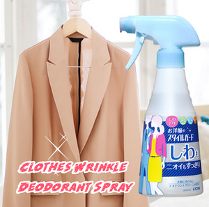Clothes Wrinkle Deodorant Spray