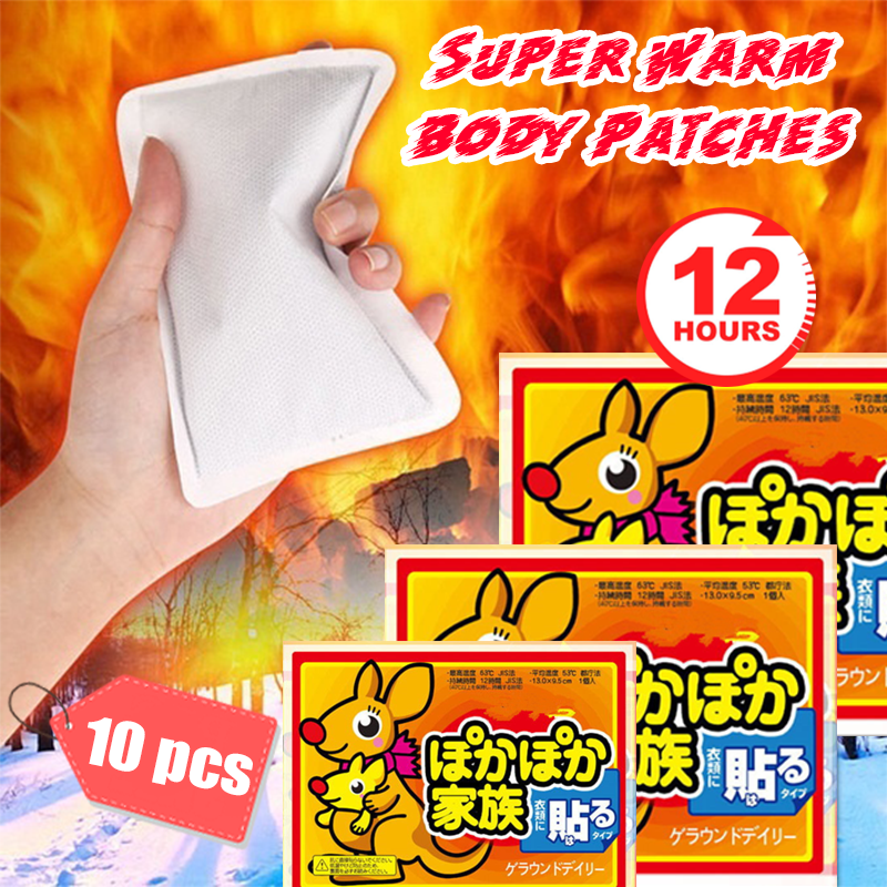 Super Warm Body Patches (Set of 10)
