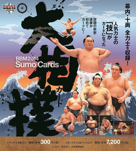 2014 Sumo trading card box cover
