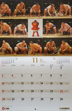 Official 2019 Japan Sumo Association Calendar