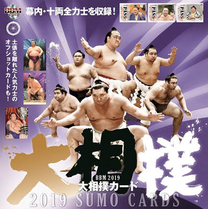 Sumo Trading Cards - 2019 series - One Box