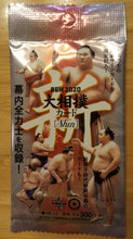 Sumo Trading Cards - 2020 series 2