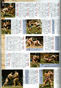 Sumo Magazines - New Issues