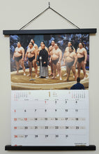 Official 2020 Sumo Calendar January