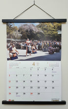 Official 2020 Sumo Calendar April