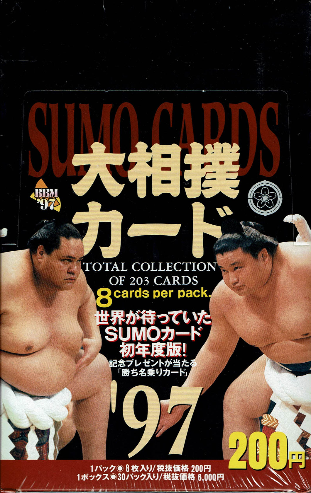 1997 Sumo Trading Cards