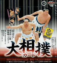 Sumo Trading Cards 2010