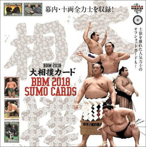 Sumo Trading Cards - 2018 series