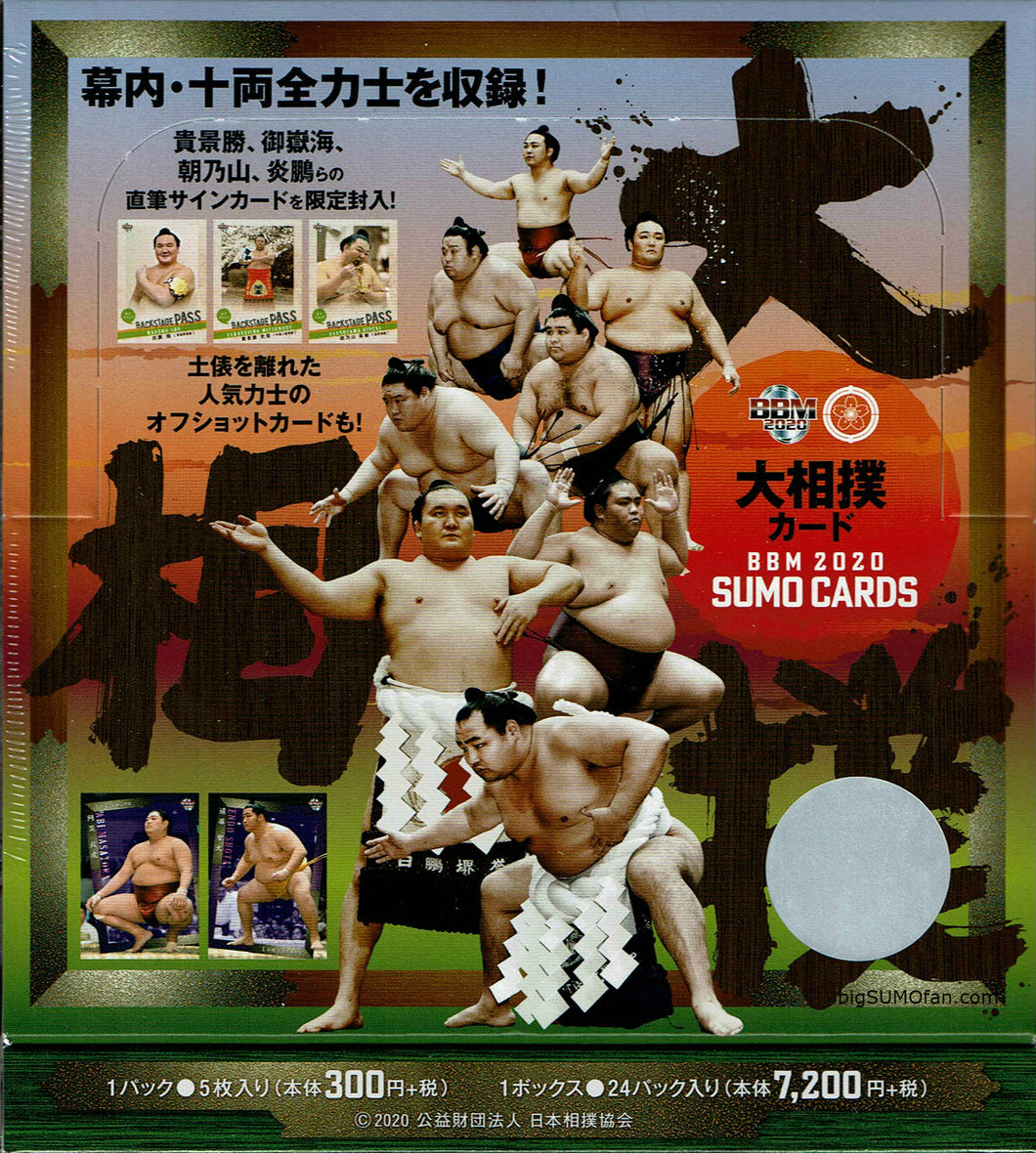 BBM Sumo Trading Cards January 2020 series