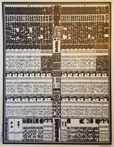 Sample Sumo Banzuke 2020-3