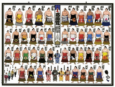 Sumo November 2019 Picture Banzuke