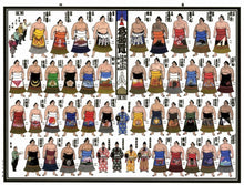 Sumo Picture Banzuke September 2019 tournament basho