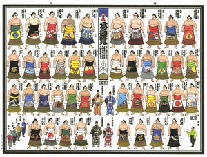 2018 November Picture Banzuke - Takakeisho's First Basho Win