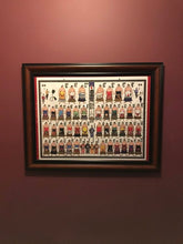 Customer Framed Picture Banzuke
