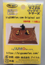 Dohyo Miniature Set  -  New!