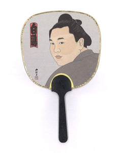 Sumo Fan Hakuho 2nd type