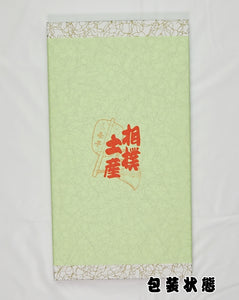 Sumo Referee's Paddle - Black Gunbai