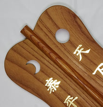 Sumo Referee's Paddle - Gunbai