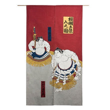 Sumo Yokozuna Noren doorway or wall hanging