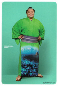 Sumo postcard - Asanoyama in Robe