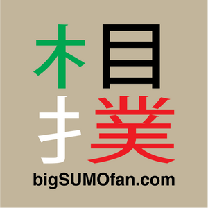 SUMO Sticker in Japanese 相撲