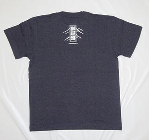 Multi-Color Sumo T-Shirt
